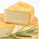 Ингредиенты для сыров с мытой коркой - Реблошон, Лимбургер, Мюнстер и других (на 100л молока)