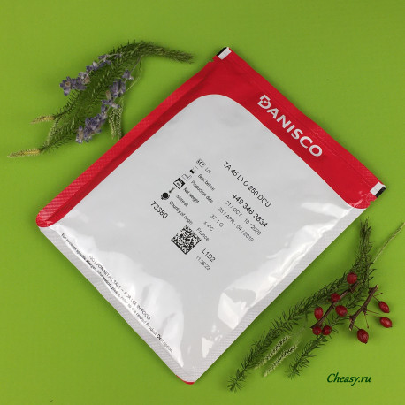 Danisco TA40, 45 на 2500л молока