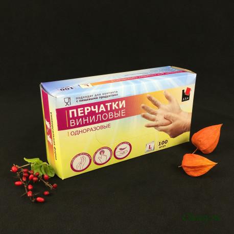 Перчатки виниловые одноразовые неопудренные 100 шт