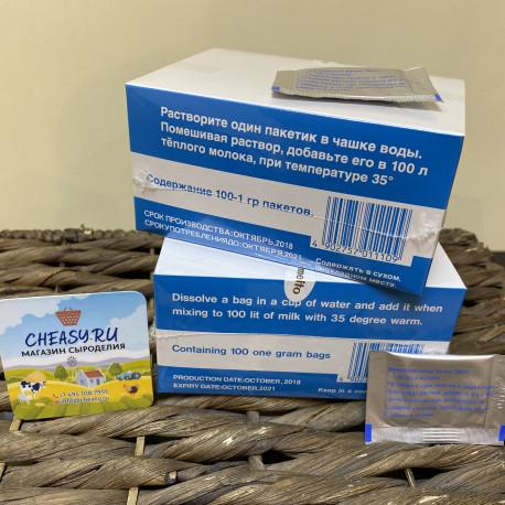 Мейто (микробиальный фермент) упаковка 100 пакетиков