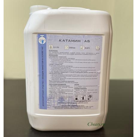 Дезинфицирующее средство для пищевого оборудования Катамин АБ 50%, канистра 10кг