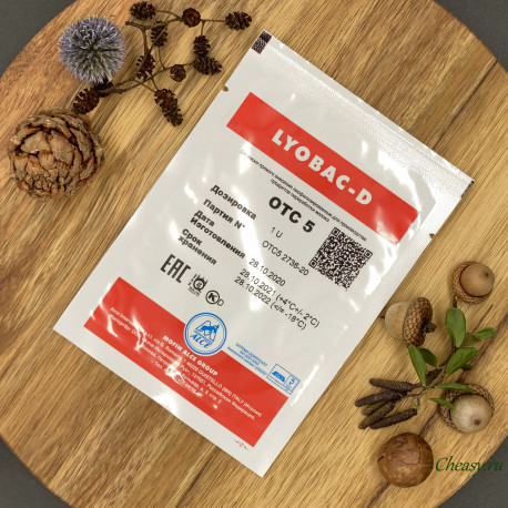 Заквасочная культура LYOBAC-D OTC 5/6, 1U