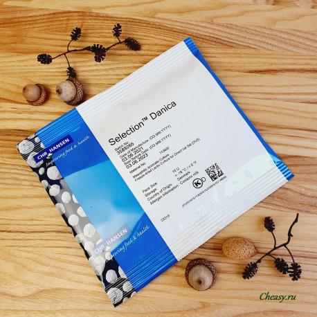 Мезофильная закваска Selection Danica, 10U (на 100л молока)