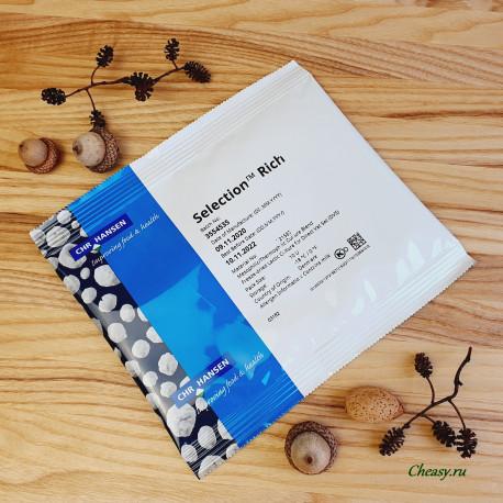 Мезо-термофильная закваска Selection Rich, 10U (на 100л молока)