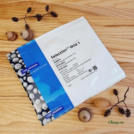 Термофильная йогуртная закваска Selection Mild 1, 10U (на 50-100л молока)