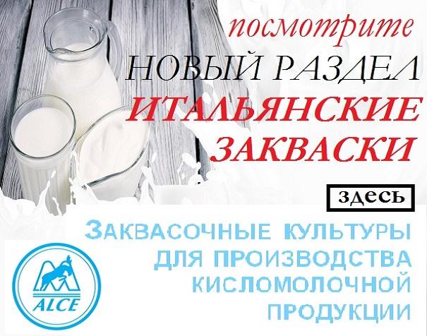 Домашняя сыроварня по спец.цене!